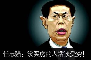 深圳小产权房撑起了深圳的经济